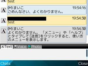 Screenshot0014