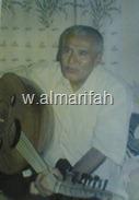 الأمير الشاعر والملحن عبده عبدالكريم في ضيافتي عام 1996