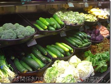 ハワイ島の野菜