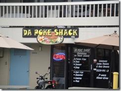 ハワイ島コナ・ポキお店