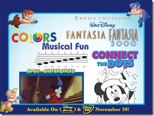 Fantasia Activity thumb