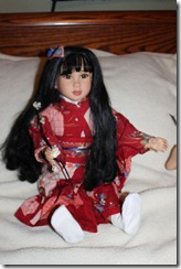 asian my twinn doll 2
