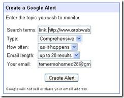 google alert - مدونة الويب العربى