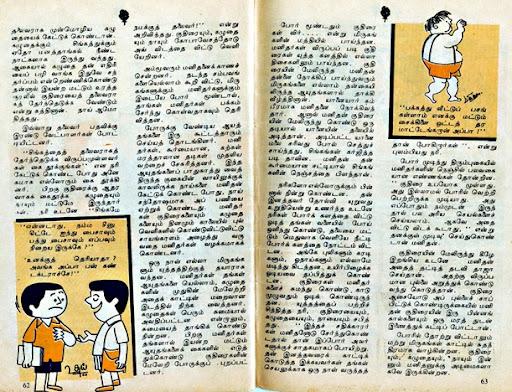 Story - Comic 02