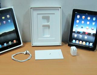 ¡Finalmente llegó el iPad a mi casa!