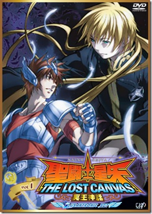 Portada del 1er DVD de Saint Seiya The Lost Canvas!