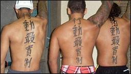 tatoeages-kuut-weesdaadkrachtig