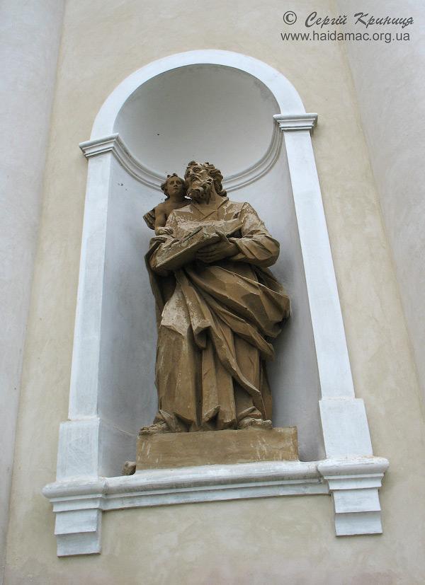 євангеліст Матфей