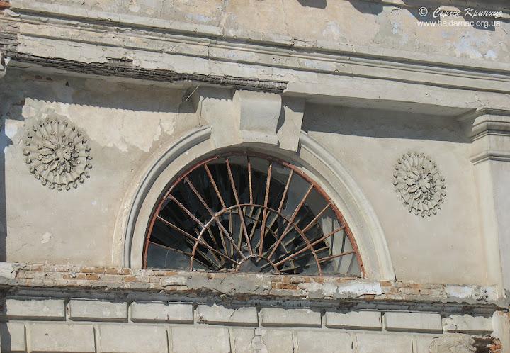 елементи декору костела