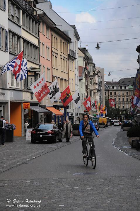 прапори кантонів