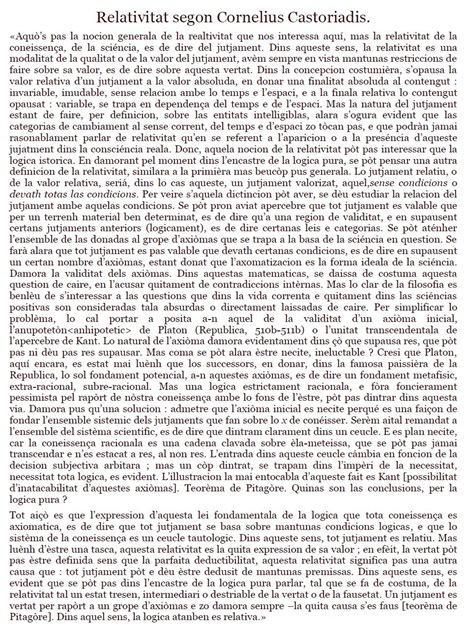 Relativitat segon Cornelius Castoriadis