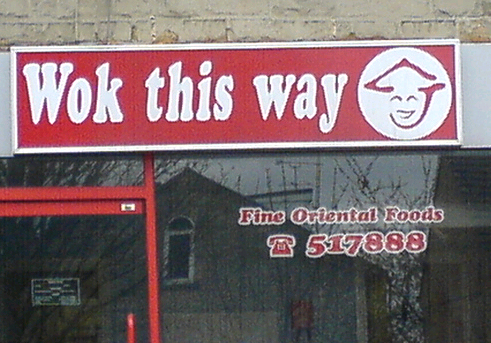 WOK THIS WAY.jpg