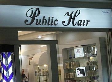 PUBIC HAIR.jpg
