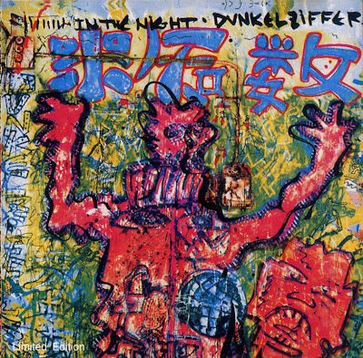 Dunkelziffer ~ 1984 ~ In The Night