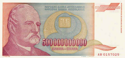 500,000,000,000 Yugoslav dinar banknote