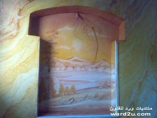 جدار من اعمال الترخيم منظر طبيعى