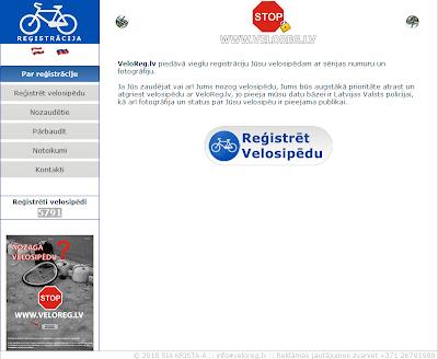 Nereģistrē velosipēdu. Bez logo