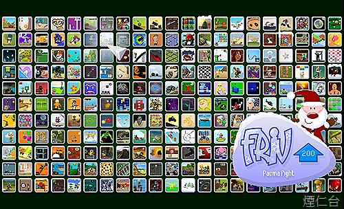 Friv 4 diphoto for Friv 4school