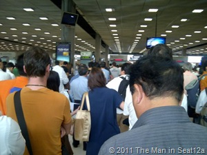 Immigration queues
