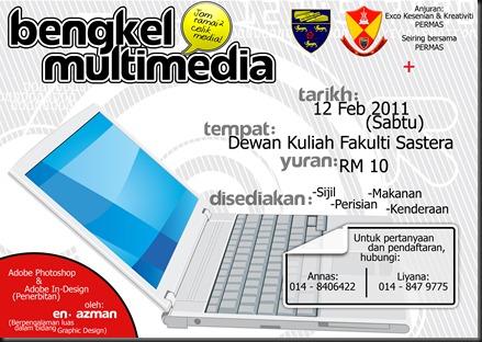 poster_bengkel multimedia UM