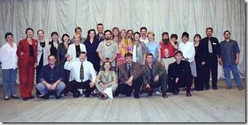 ДЭИР-конф.2 Москва-2000