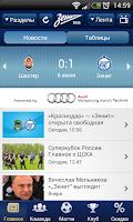 Screenshot of Футбольный Клуб «Зенит»