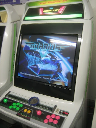 Confessions of an Arcade Addict: Hacking the MGCD (Part 1)