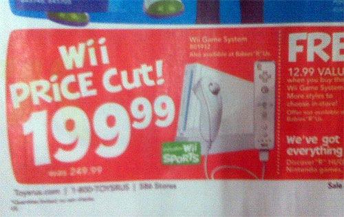 wii_tru_price_cut