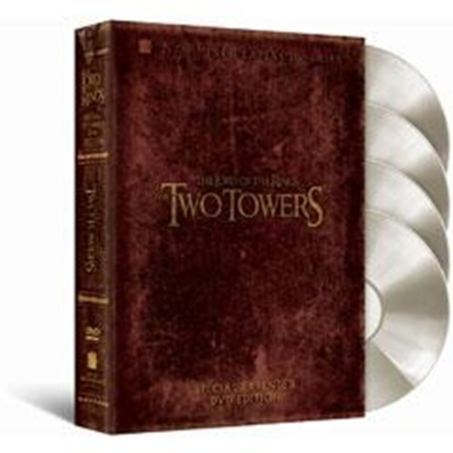 twotowers