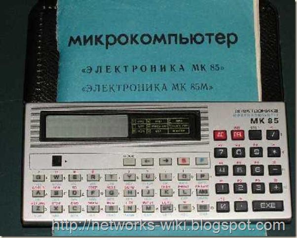 Elektronika_MK-85