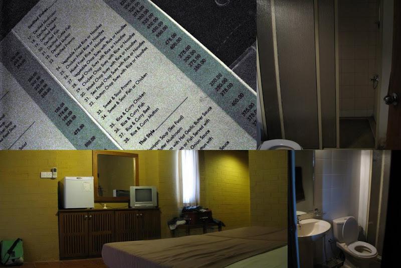 Bopath Ella Falls Rock Chalets Hotel Menu / Bathroom