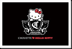 Chouette ♥ Hello Kitty