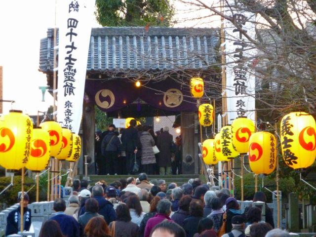 泉岳寺義士祭2009年冬