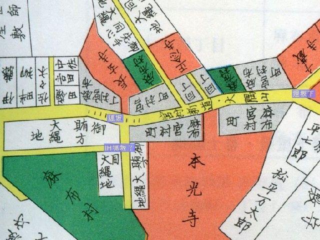 宮村�@新道〜狐坂(大隅坂)<BR>1862(文久2)年