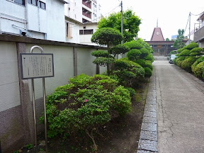 祥雲山竜沢寺