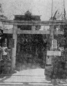 昭和初期の末広稲荷社
