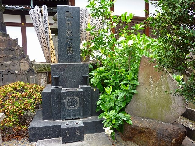 天妙国寺の音丸墓所