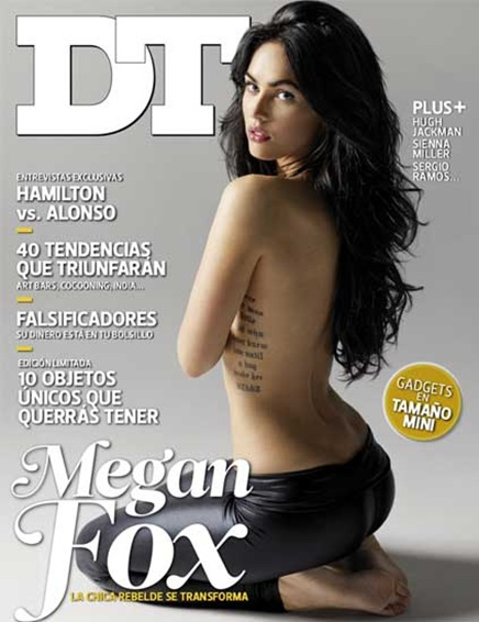 megan-fox-dt