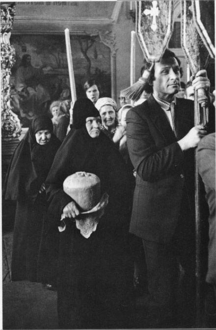 Советские фотографии.  Мир.