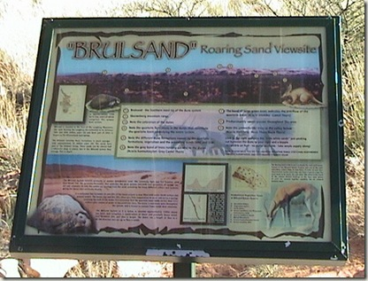 'Brulsand' Viewpoint at Witsand Kalahari Reserve