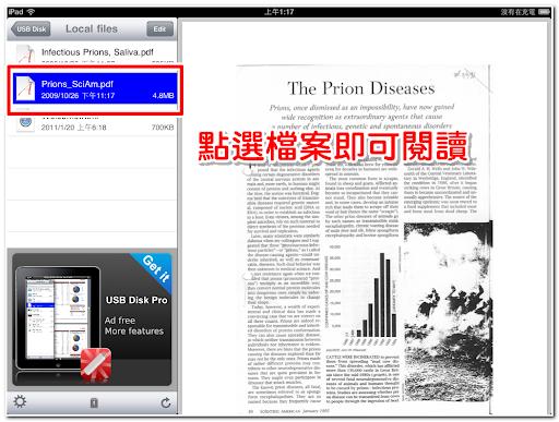 可以在 USB Disk 中閱讀 PDF 檔
