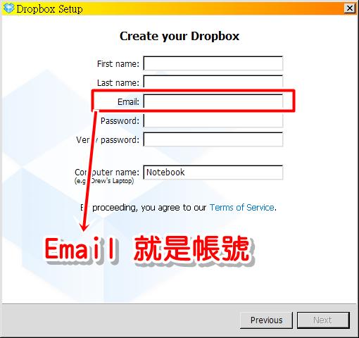 以 Email 做為帳號