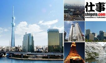 Exibir Toquio