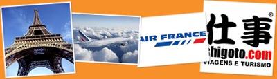 Exibir Air France