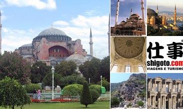 Exibir Turquia econômica