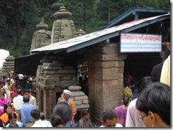 Mukhya Mandir-jageshwar
