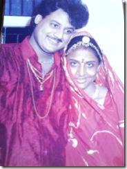 hey prabhu