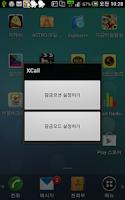 Screenshot of Call lock (CallingLock)