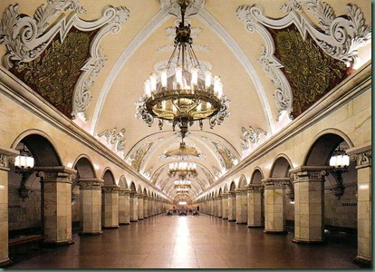 moscow-metro_station