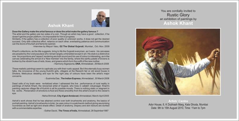 Rustic glory an exhibition of paintings by ashok khant speakbindas rustic glory stopboris Choice Image